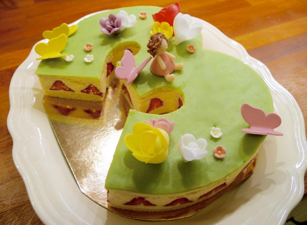 gâteau d'anniversaire bogato